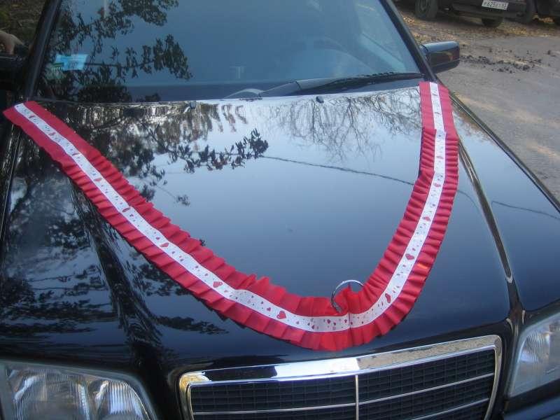 Ленты на машину длина